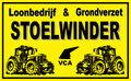 A-besteloptie-uw-logo-of-bedrijfsnaam-in-deze-lay-out-een-A4-vol-met-diverse-afmetingen-1:32