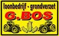 D-besteloptie-uw-logo-of-bedrijfsnaam-in-deze-lay-out-een-A4-vol-met-diverse-afmetingen-1:32
