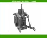 20972-Achterhef--achterbrug-nr-07-voor-Trekkers-75-250-pk-(04-107)